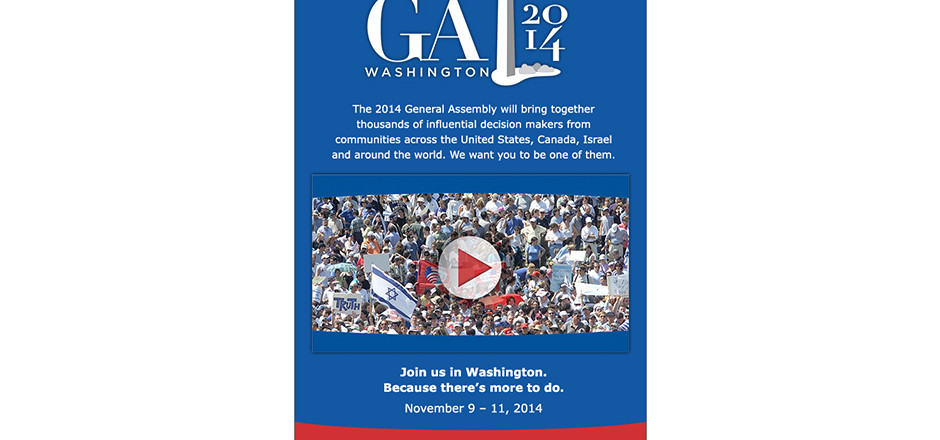 Email design for event recruitment to General Assembly in Washington, D.C.