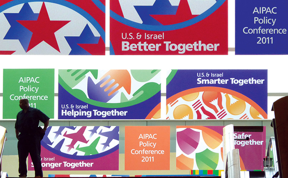 Better Together brand graphics applied to overhead banners