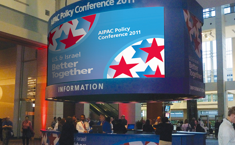 Conference theme applied to information kiosk and LED screen