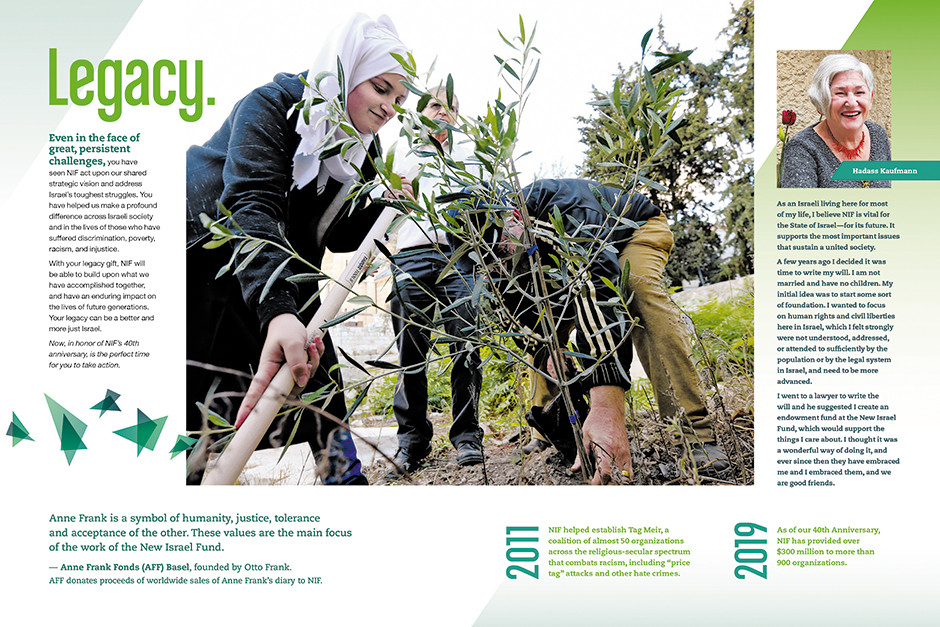 Planned giving brochure spread
