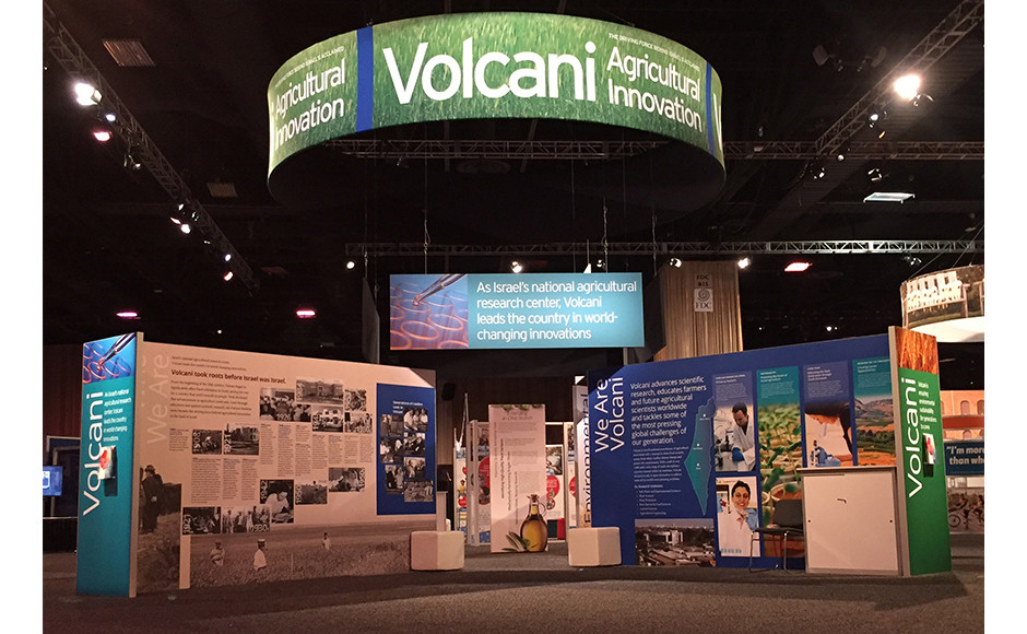 Exhibit for Volcani, Israel's largest agricultural innovation center.