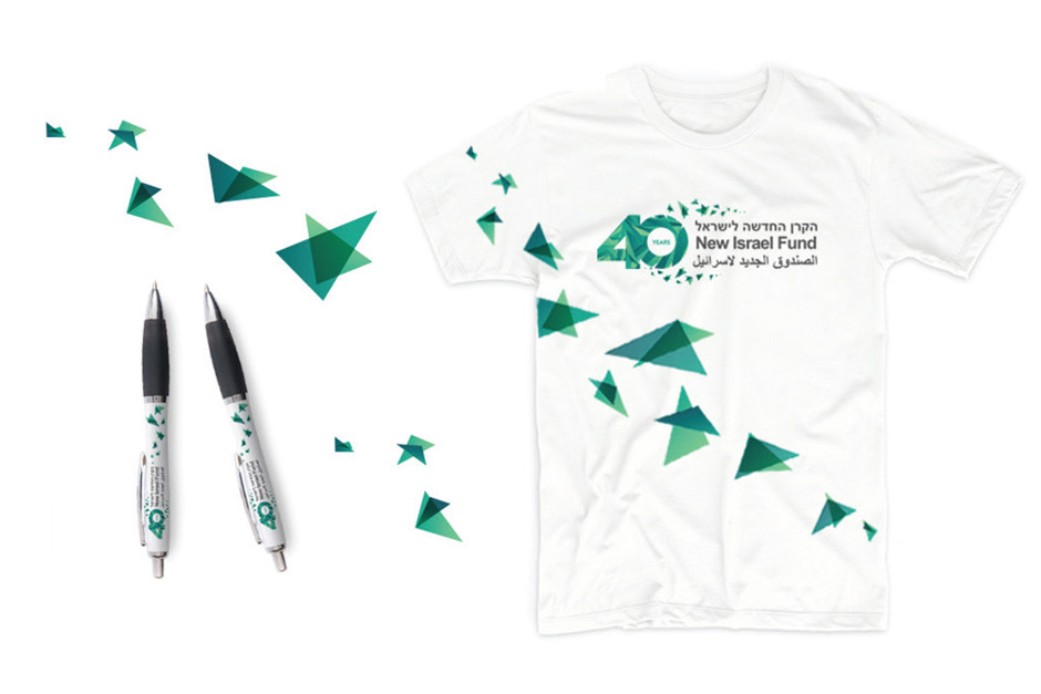 Branded promotional items