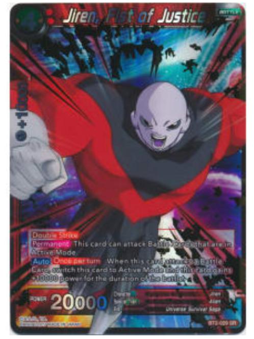 Jiren, Fist of Justice (Foil) - BT2-029  - Dragon Ball Super TCG