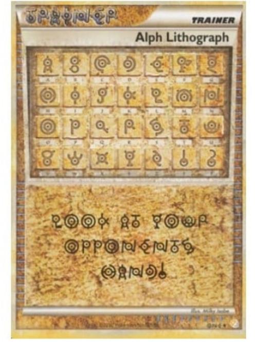 POKEMON Heart Gold & Soul Silver 124/123 Alph Lithograph (One)