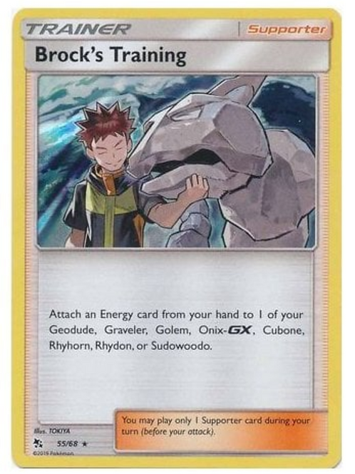HIDDEN FATES 55/68 BROCK'S TRAINING (HOLO)