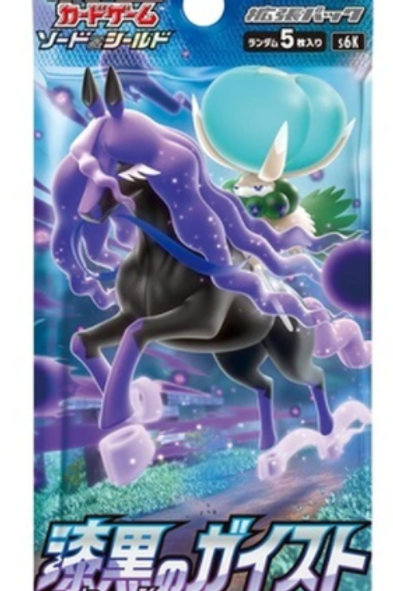 Japanese Pokemon S6K Jet-Black Poltergeist Booster Pack