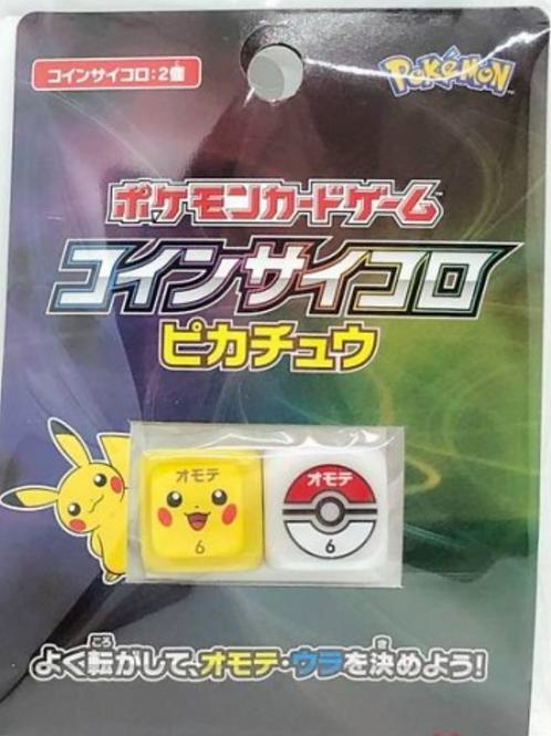 "Pokemon Center 2019 Set of 2 Pikachu ""Coin"" Dice"