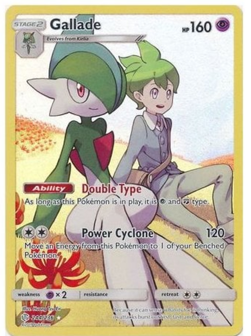 POKEMON COSMIC ECLIPSE 244/236 GALLADE (CHARACTER ART)