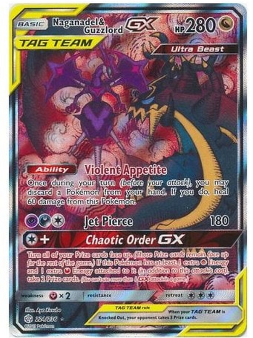 POKEMON COSMIC ECLIPSE 224/236 NAGANADEL & GUZZLORD GX (ALT ART)