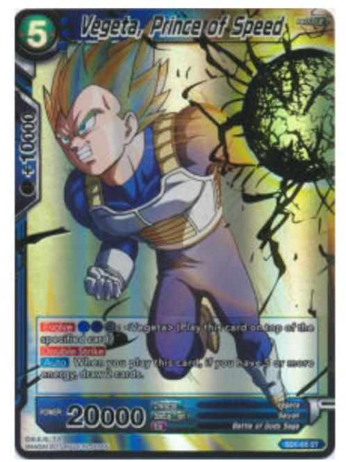 Vegeta, Prince of Speed (Foil) - SD1-05  - Dragon Ball Super TCG