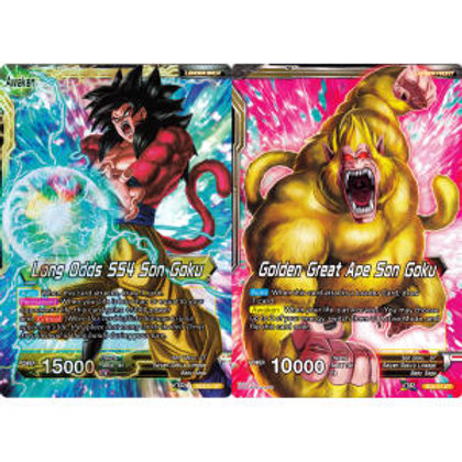 Long Odds SS4 Son Goku / Golden Great Ape Son Goku (Oversized)