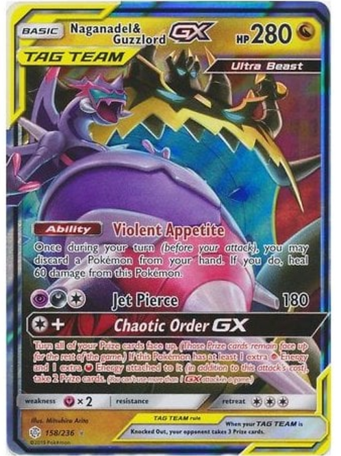 POKEMON COSMIC ECLIPSE 158/236 NAGANADEL & GUZZLORD GX (TAG TEAM HALF ART)