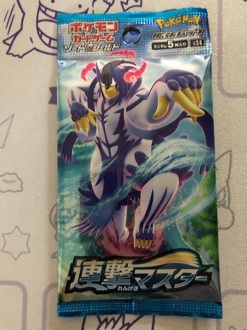 Japanese Pokemon Sword & Shield S5R Rapid Strike Booster Pack