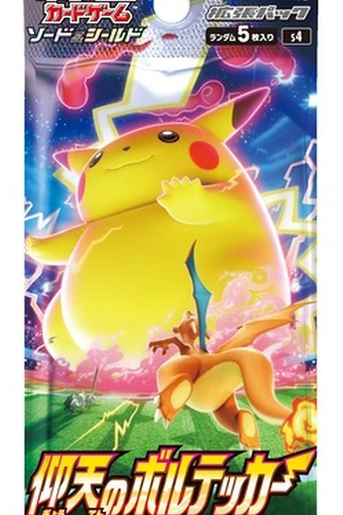 Pokemon Sword & Shield Japanese S4 Astonishing Volt Tackle Booster Pack