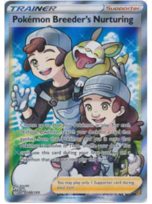 POKEMON DARKNESS ABLAZE #188 Pokemon Breeder's Nurturing (Full Art)