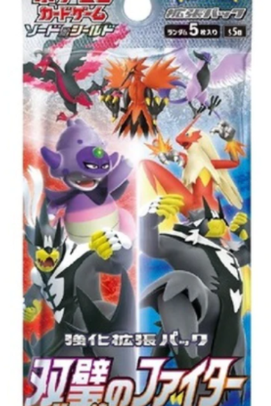 Japanese Pokemon Sword S5a Matchless Fighters Booster Pack