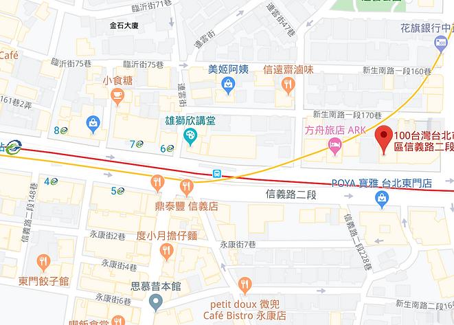 東門地圖.png