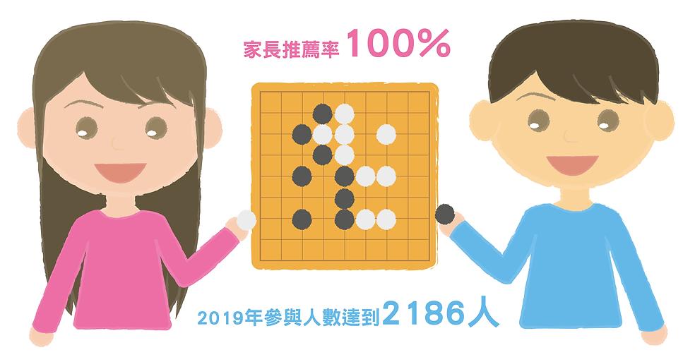 小人小人(?)-02.png