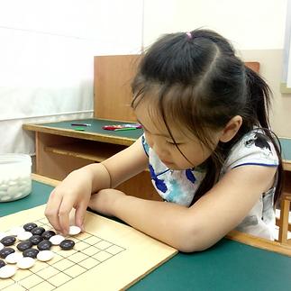 網頁_圍棋營-方-01.png