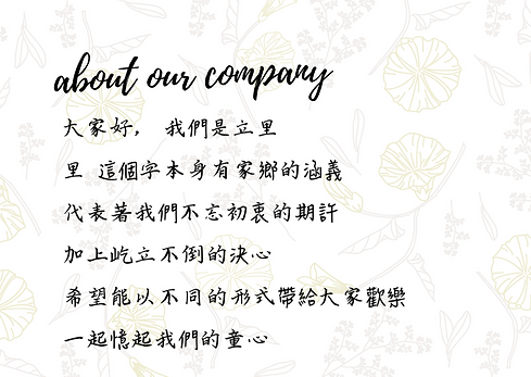 About our company.png