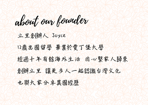 About our founder.png