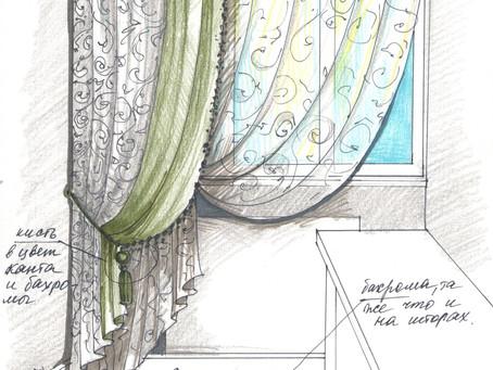 Текстильное оформление кабинета