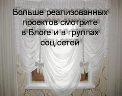 """Работы студии декора """"Алиде"""""""