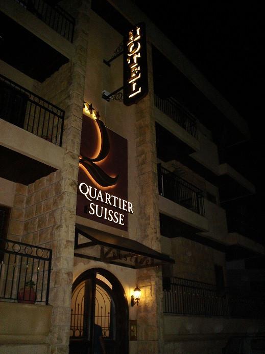 un-hotel-en-beirut-el-quartier-suisse-en-el-centro-de-broummana