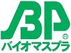 バイオマスプラ.png