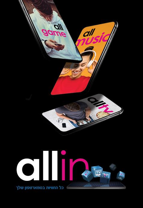 all_in_homepage.jpg