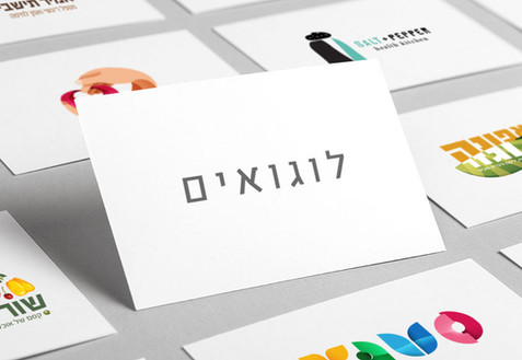 logos_homepage.jpg