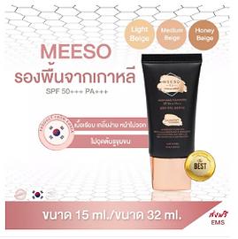 Messo Korean Glow Foundation makeup