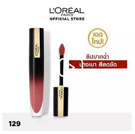 L'Oreal paris BRILLIANT SIGNATURE  lipstick