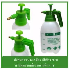 2L hand pump spray