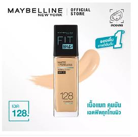 Maybelline Liquid foundation