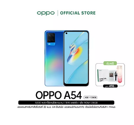 OPPO A54 Mobile Phone