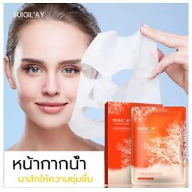 Korean formula face mask