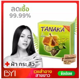 Tanaka Soap