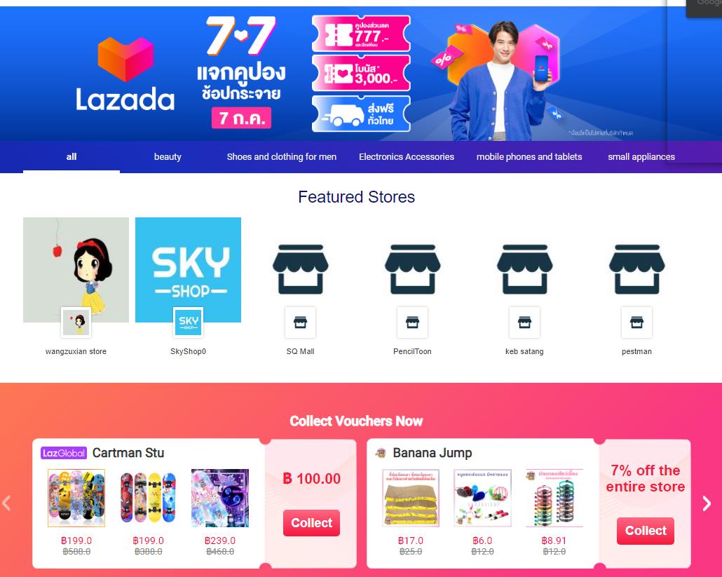 Lazada Top Deals