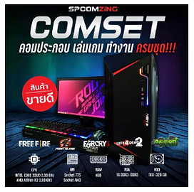Comset gaming pc