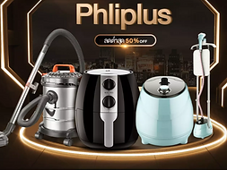 Phliplus official store lazada