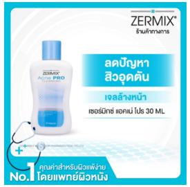 Acne cleansing gel