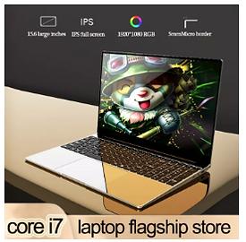 Lennano i7 Laptop