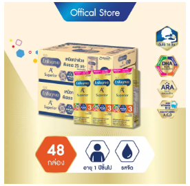 Baby Formula Milk UHT