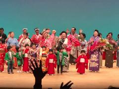 新春民謡ふれあいコンサート