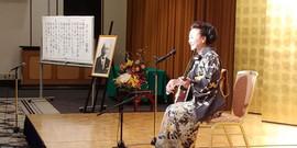 伊藤テルミー永松支部