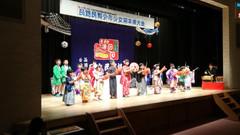 令和元年民謡民舞少年少女熊本県大会