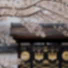 醍醐寺(荒い?いける?).png