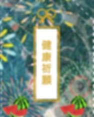 スクリーンショット 2020-07-05 19.55.51.png