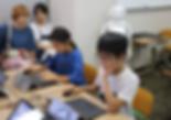 ② 新しいプログラミング技能の習得(30分).png